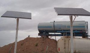 Depósito de agua